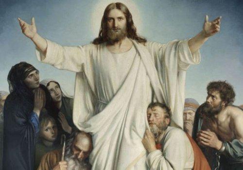 ДОКАЗАТЕЛЬСТВА СУЩЕСТВОВАНИЯ ИИСУСА